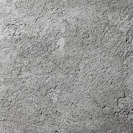 Бетон стройхолдинг купить бетон в коломне